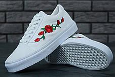 Кеды женские Vans Old Skool White Rose топ реплика, фото 3