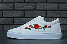 Кеды женские Vans Old Skool White Rose топ реплика, фото 2