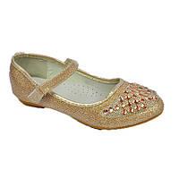 Детские балетки для девочки, Yalika 36 размер