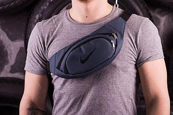 Поясная сумка Nike серого цвета