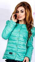 Куртка женская Череп  вш677, фото 1