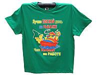 Мужская футболка | Плохой день на рыбалке... |