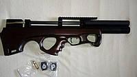 Пневматическая винтовка РСР  Raptor 3 Compact Plus (удлиненный коротыш ) 4,5