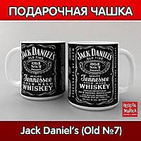 """Чашка """"Jack Daniel's (Джек Дениелс)"""""""