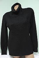 Женский свитер с воротом арт 0867-04 Розница+20грн. 54