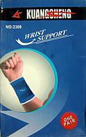Бандаж кистевой профилактический Синий комплект из 2 шт