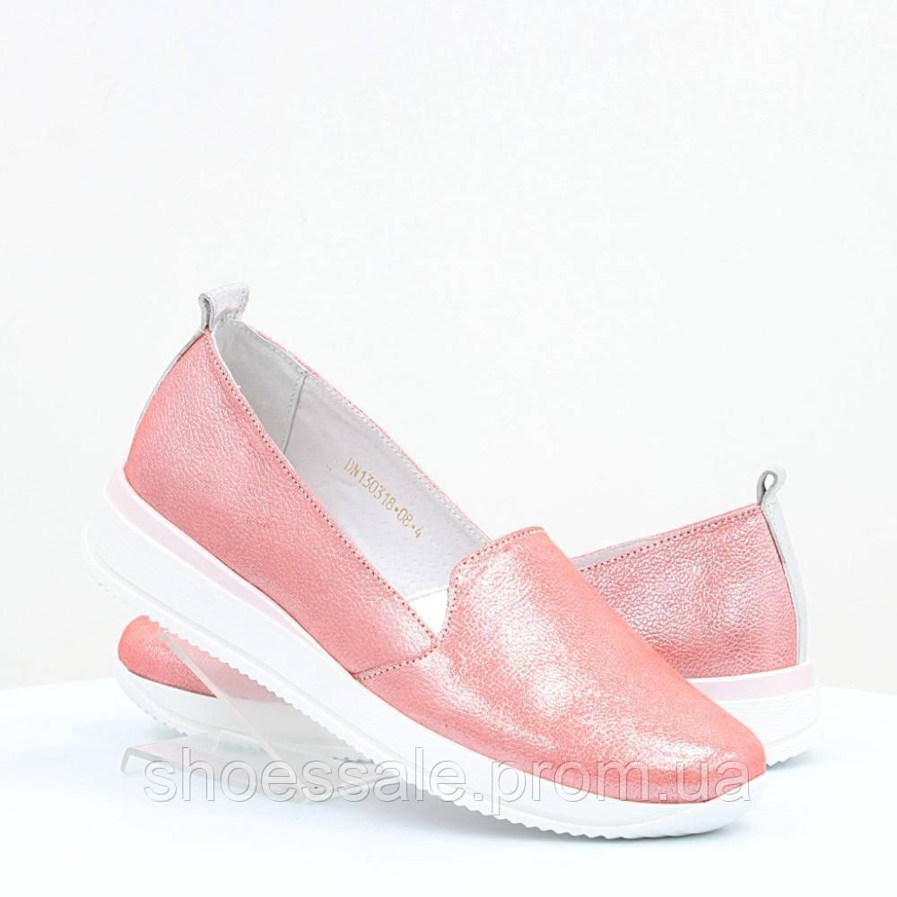 Женские туфли Vladi (49210)