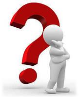 Как и кем формируется мнение о светодиодной продукции?