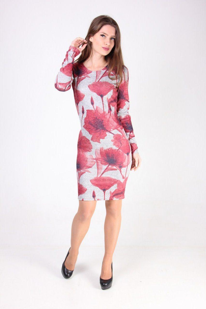 bed8b3d591a3 Милое женское платье  продажа, цена в Хмельницком. от