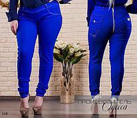 Джинсы женские талия занижена змейка сзади джинс-бенгалин 48,50,52,54, фото 1