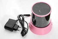 Star Master + USB шнур + адаптер Ночник проектор звездного неба Розовый