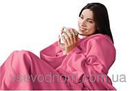 Плед с рукавами 150х190 Розовый