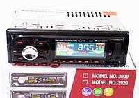 Автомагнитола 3920 меняется подсветка Usb+RGB+Fm+Aux+ пульт