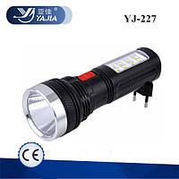Фонарь аккумуляторный Yajia YJ-227