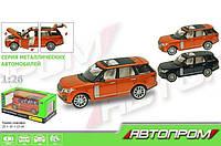 Машинка 68263A Range Rover со свето-звуковыми эффектами