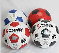 Мяч футбольный BT-FB-0029 PVC 300г