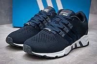 Кроссовки мужские Adidas Equipment Running Support, темно-синие (12622), р. 41 - 46 (реплика)