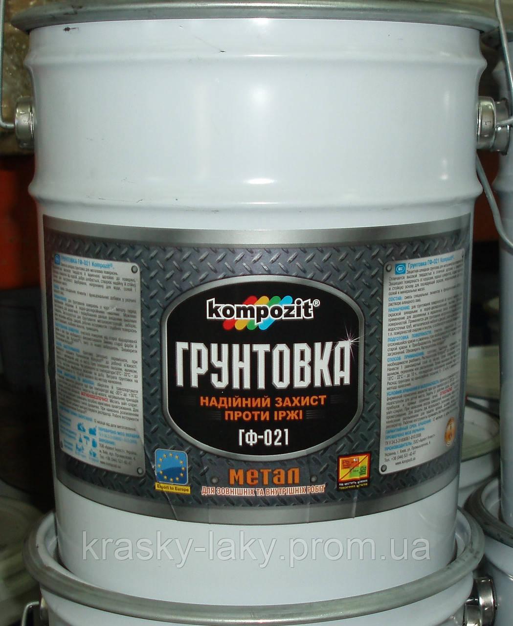 Грунтовка ГФ-021 Kompozit® красно-коричневая, черная, 12кг