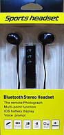 Bluetooth стерео-гарнитура Sports headset