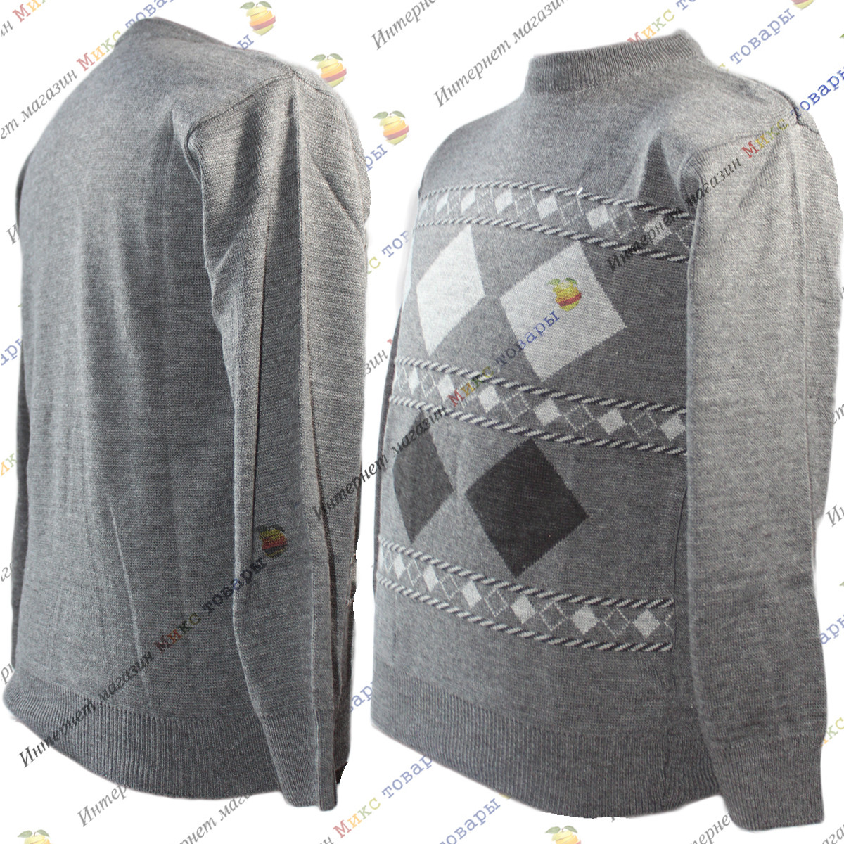 Мужские вязанные свитера пр- во Турция от 48 до 54 размера