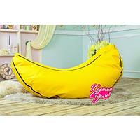 """Кресло-мешок """"Банан"""""""
