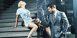 Как мужчина проверяет женщину на доступность