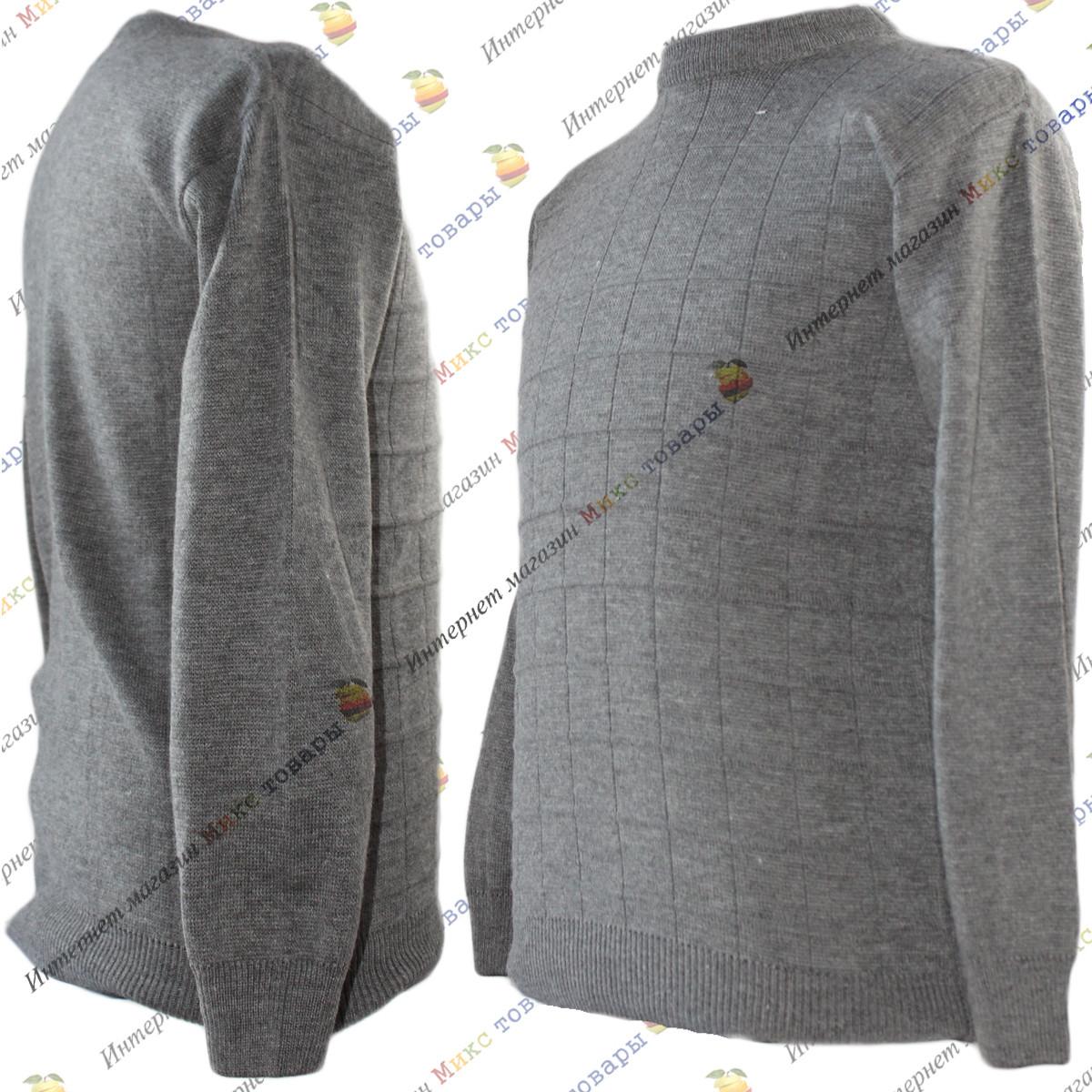 Мужские однотонные свитера с узором 1 размер 48- 50