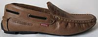 Новинка от Levis мокасины! Натуральная кожа Левис летние туфли Levi Strauss 90-07