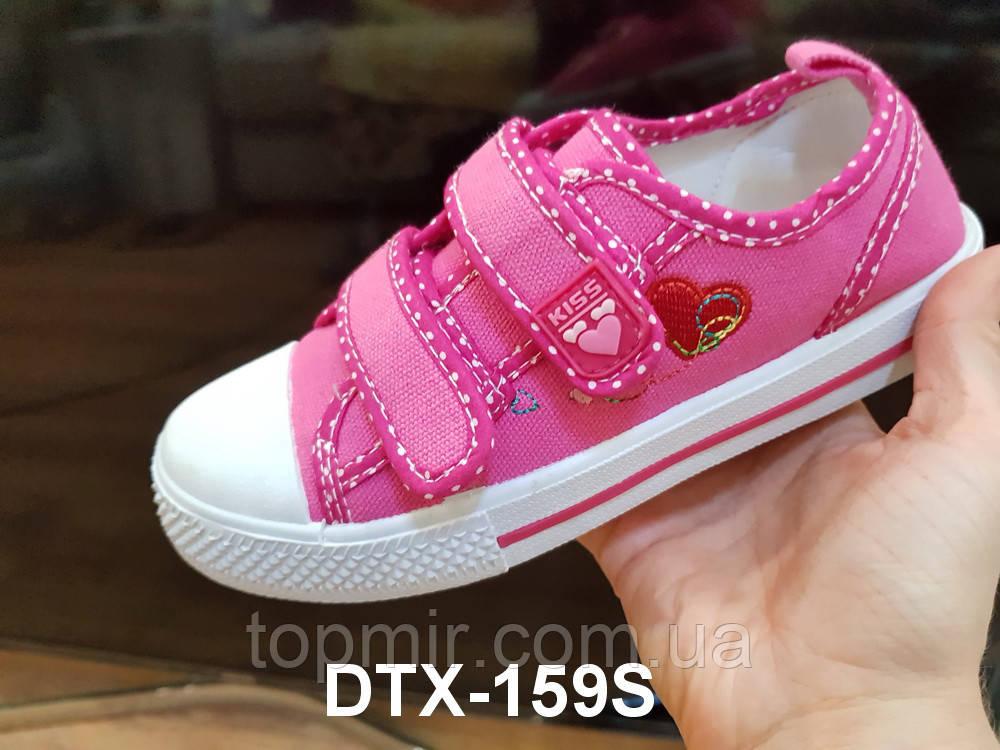 3698b48e Детские модные кеды для девочки - Интернет- магазин обуви