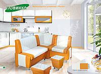 Кухонный уголок Полин Модерн