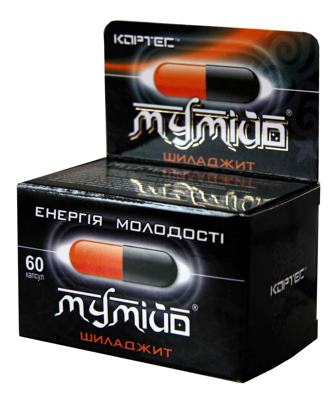 Мумие шиладжит, №60