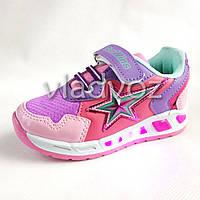 Детские светящиеся кроссовки с led подсветкой для девочек розовые 27р.
