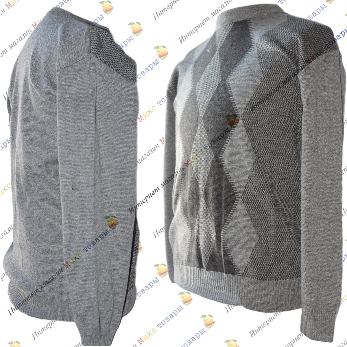 Мужские свитера с узором от 48 до 54 размера