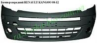 Бампер передний   RENAULT KANGOO 08-12 (РЕНО КАНГО) (7401.H7   8200436678, PRN04068BA, 8200501601, 5617900, 606207, 6062070J, 6062071J, 7701478129,