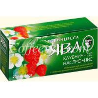 Чай зелёный  Принцесса Ява Клубничное Настроение  25 ф/п