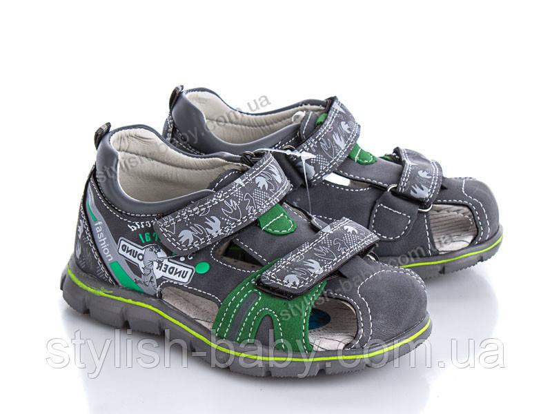 Детская летняя обувь оптом. Детские босоножки бренда ВВТ для мальчиков (рр. с 26 по 31)