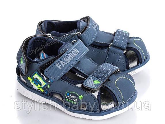 Детская летняя обувь оптом. Детские босоножки бренда ВВТ для мальчиков (рр. с 21 по 26), фото 2
