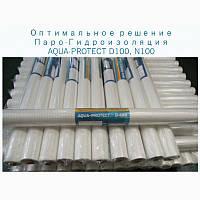 Гидроизоляционная пленка Aqua-Protect D-100 (гидробарьер) 75м2/рул Аква Протект