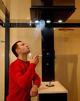 Чистый воздух в курительной комнате. Киев