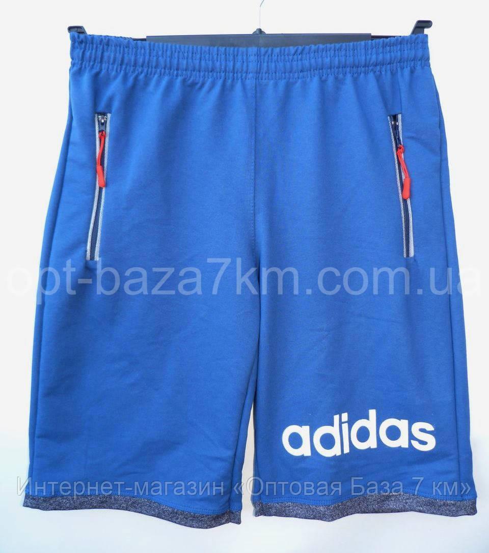 Шорты мужские спортивные оптом adidas - трикотаж (48-56 норма), цена ... 15db458e570