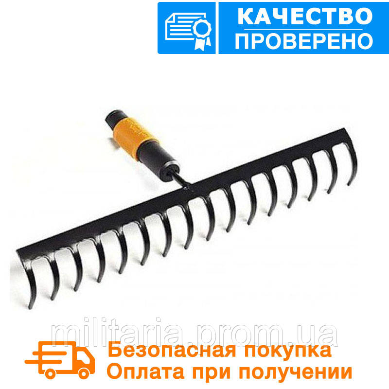 Универсальные грабли на 16 зубьев от Fiskars QuikFit™ (1000654/135512)