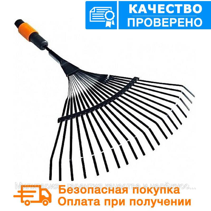 Грабли веерные для уборки листьев от Fiskars QuikFit™ (1000644/135201)