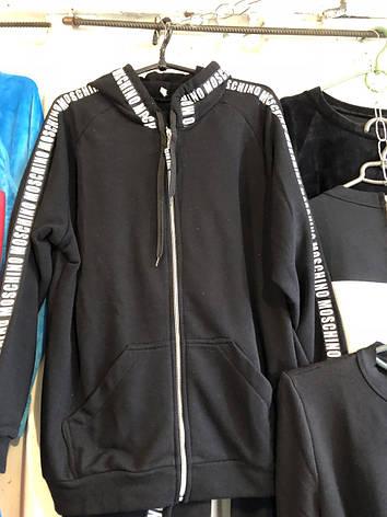 Спортивный костюм мужской 48-52р черный, фото 2