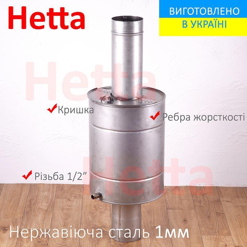 Бак на трубе для сауны AISI321+AISI304 1.0мм, 23л