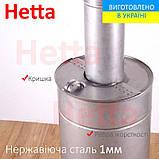 Бак на трубе для сауны AISI321+AISI304 1.0мм, 23л, фото 2