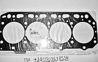 Прокладка головки блока дизеля | Yanmar 4.86 | 33-2932