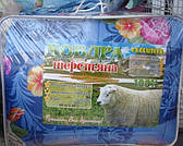 Двухспальное шерстяное одеяло