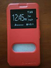 Чохол-книжка Samsung C5