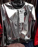 Детская курточка весенняя бомбер для девочки