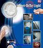 Дистационный светодиодный фонарик Bright Light
